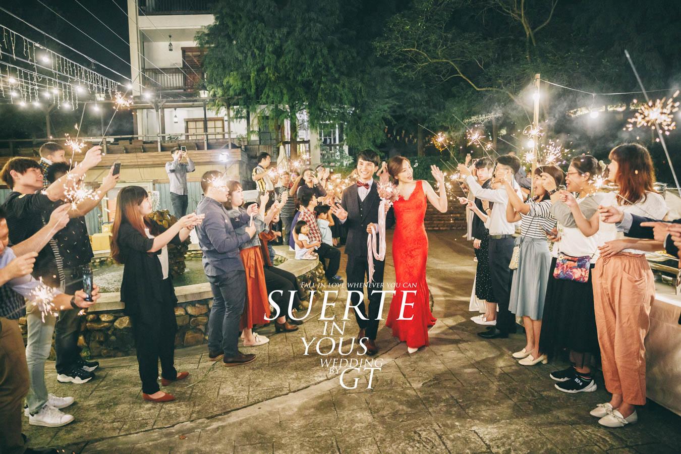 | 彥霖+佩姍  Wedding|婚禮紀錄 |台中心之芳庭-小南法