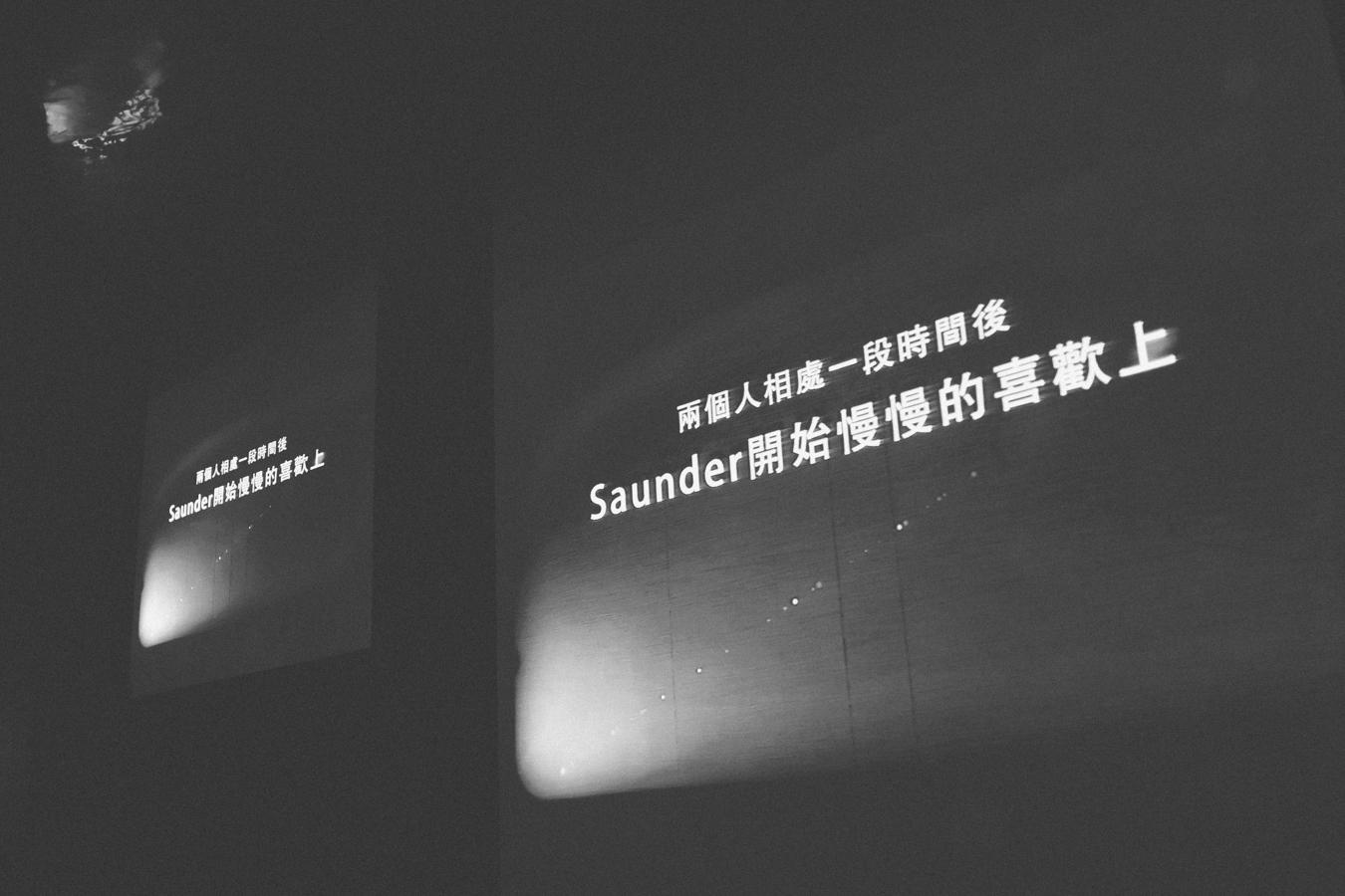 婚禮紀錄 尚哲 & 怡萱    台北君品