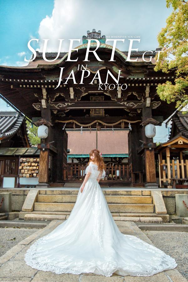 京都海外婚紗精選集