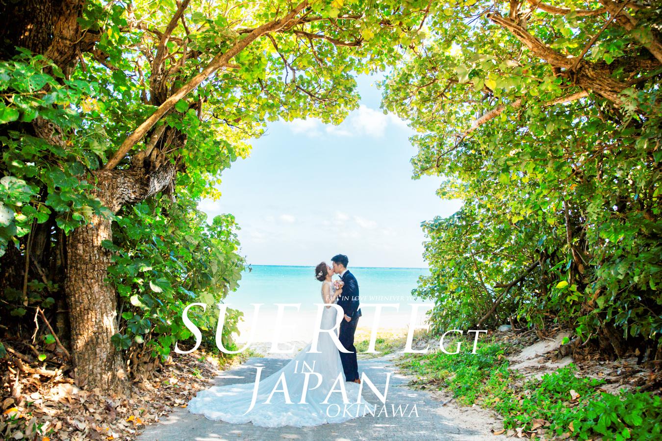 沖繩海外婚紗精選集